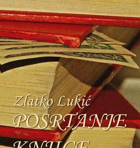 Posrtanje knjige - Zlatko Lukić